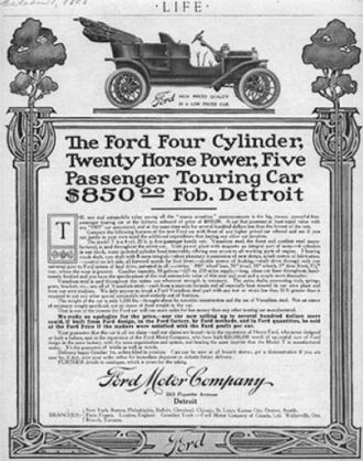 One of the first advertising pages